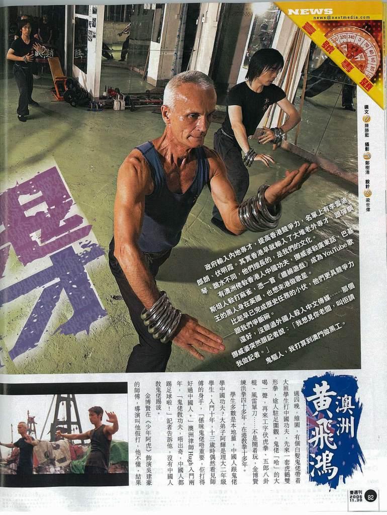 061130 Next Magazine_Page_2